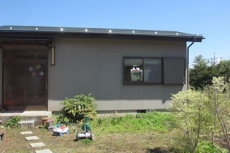 Origami House - Fujikawaguchiko-machi - 独立屋