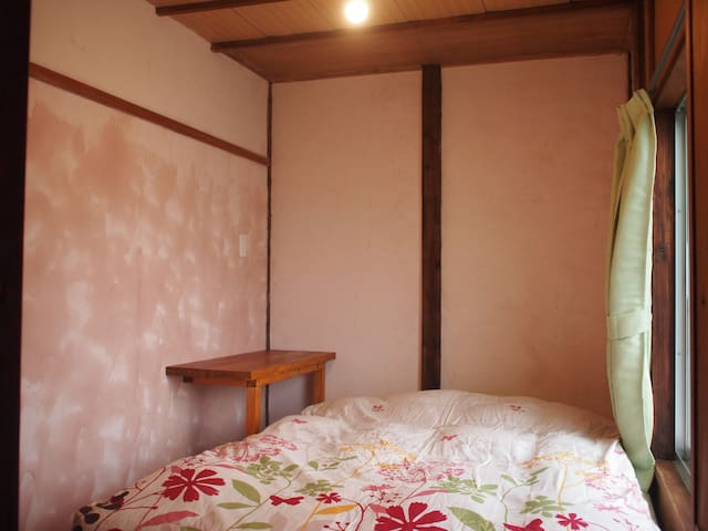 Kyoto Hostel Otro Mundo 'Double bed type room 2'