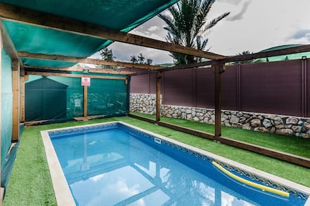 Unique Comfortable private Villa, at Yavneel -1 - Yavne'el