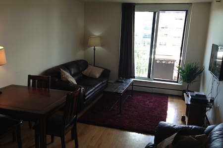 Downtown one bedroom condo - Halifax - Apartment
