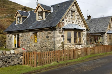 No. 2 Point Steadings, Isle of Lismore - Oban - Casa