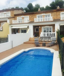 Casa Tramontana - 4 bedroom and Private pool - House