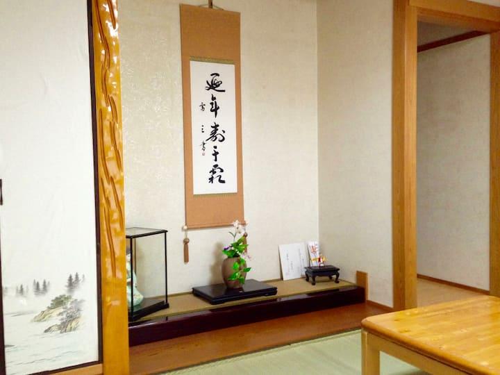 Cozy house - easy access to Kumano