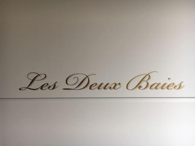"""""""LES DEUX BAIES"""" studio 2 personnes"""