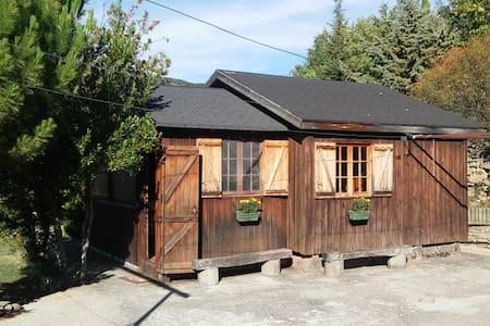 Cabaña de madera con jardin privado - Santa Cruz de la Serós - Cottage