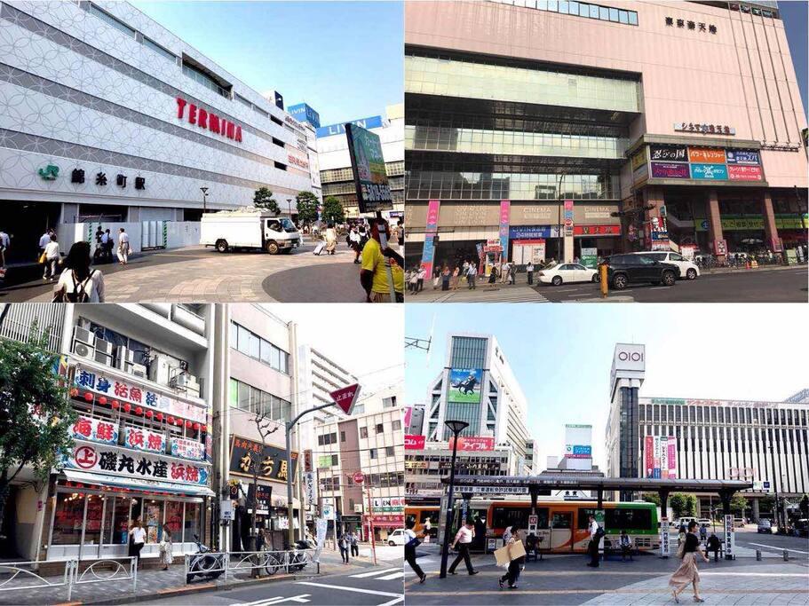 徒步8分钟的商业中心和友都八喜家电城。