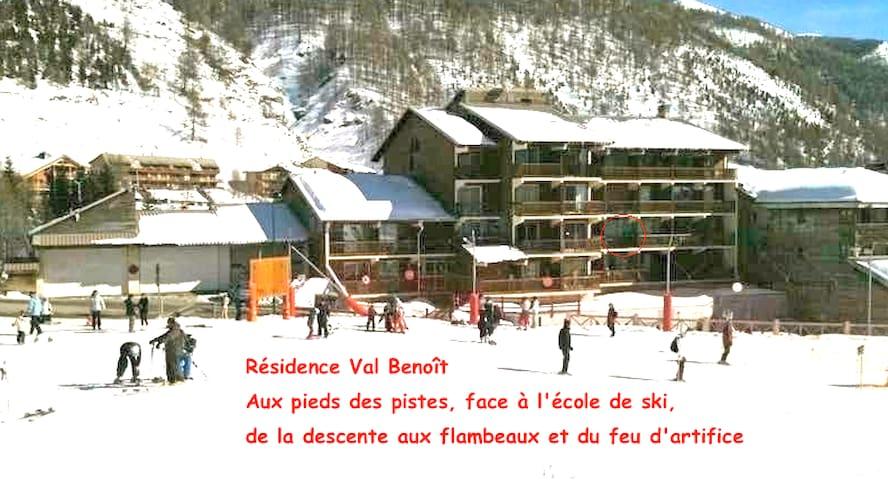 Résidence Val Benoît Foux d'Allos centre station