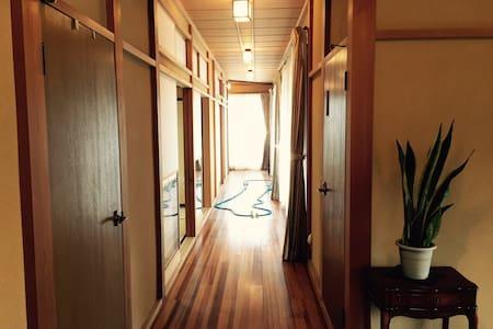 fukuroi, Japanese traditional tatami style - Casa