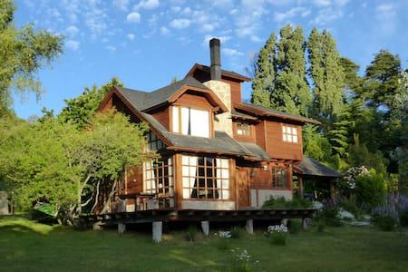Beautiful Log House in Bariloche - San Carlos de Bariloche