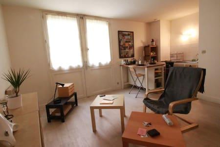 Studio centre historique de Bordeaux - Bordéus - Apartamento