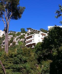 Al Qalaa Residence - Hammana - Apartamento