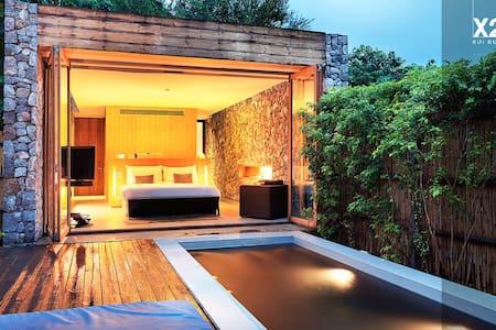 Deluxe Pool Villa @ X2 Kui Buri - Tambon Kui Buri - 精品酒店