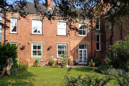 B&B set in a country estate (Double Room - F/Wick) - North Yorkshire