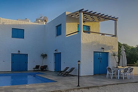Votsalo Villa - Paphos