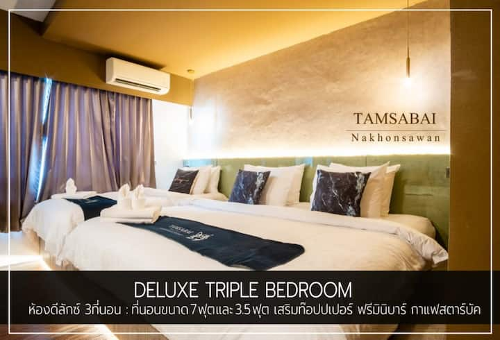 Tamsabai - Deluxe Triple Bed