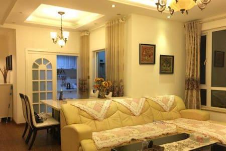 有缘有份有温馨 - Chengdu - Condominium