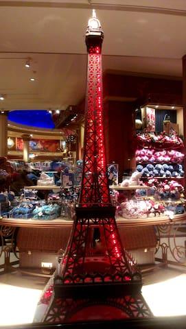 Disneyland Paris à côté de chez vous!