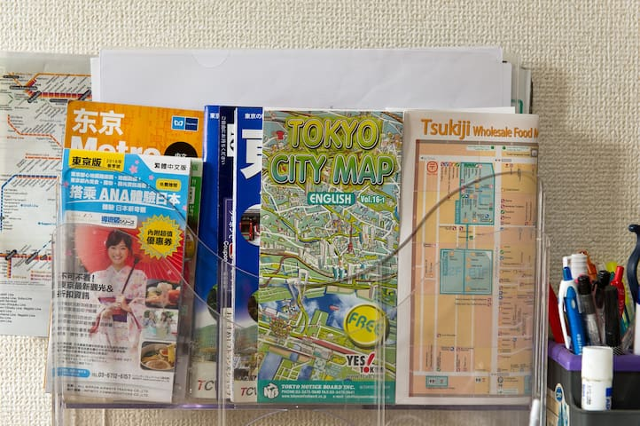 Tokyo Station,Ginza,Tsukiji,DVD.OK.bicycle is free - CHUO - Appartement