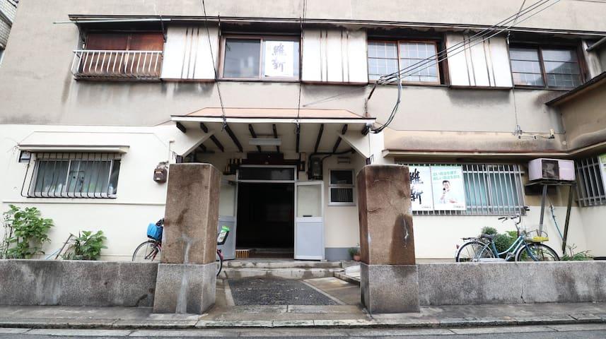 No.36 EasyAirportKIX/Namba/Umeda