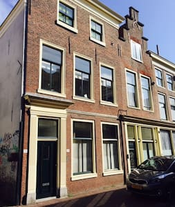 Very nice appartment in city centre - Leiden