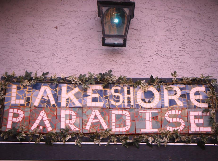 Lakeshore paradise