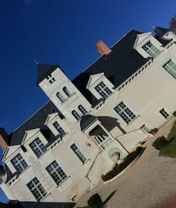 B&B in a 17 th castle near Angers - Bouchemaine