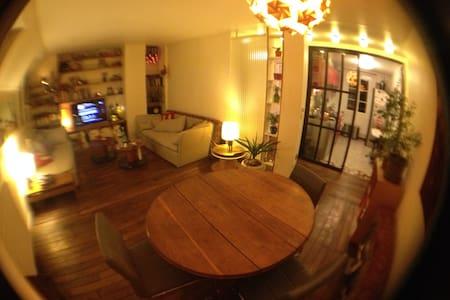 Top floor apartment, near Paris - Aubervilliers
