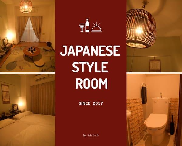 OPEN SALE♪ JAPAN STYLE ROOM ☆ UENO 5min
