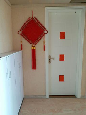 尽览湖光山色的一室一厅公寓,适合休闲度假、亲子旅行,邻近高铁站飞机场 - Anshun Shi - Leilighet
