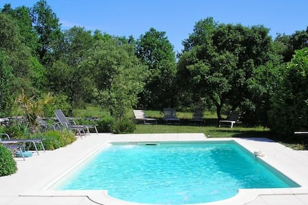 Gageolle Gite  - peaceful countryside retreat. - Montaut - House - 1