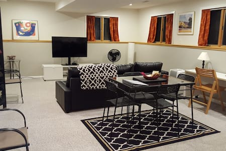 Relaxing space close to downtown and campus - Анн-Арбор