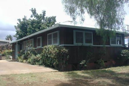 Clean, quaint 2B1B home in peaceful Upcountry Maui - Kula