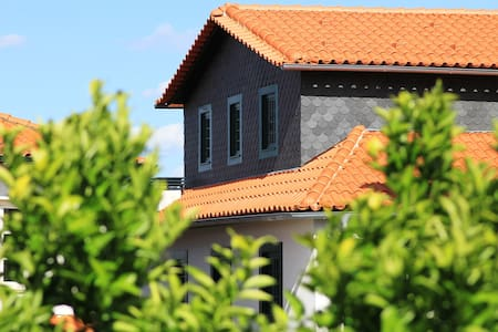 Casa da Vigia - Historic Apartment - Viseu