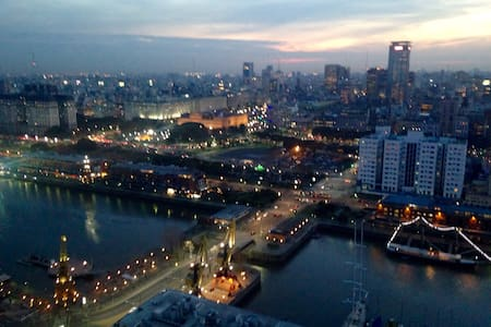 Apartament at Puerto Madero - Buenos Aires - Apartment