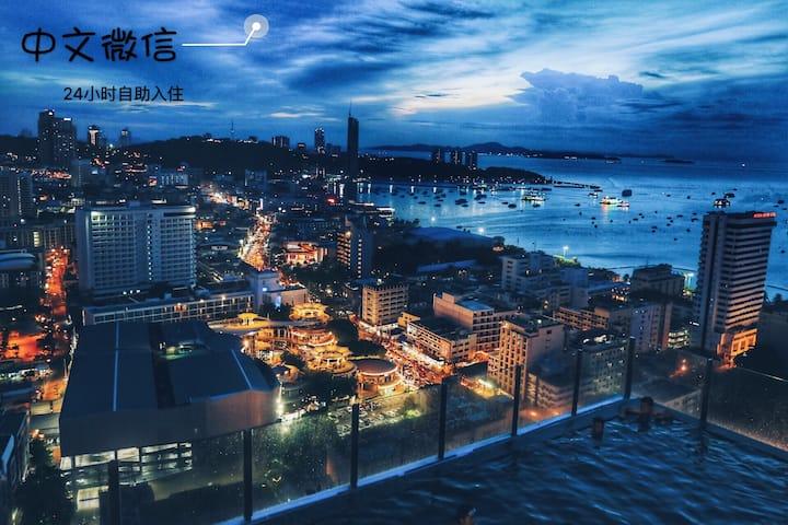 The base 海景大阳台 A栋高层23楼 顶楼无边泳池