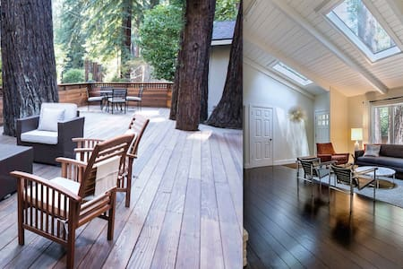 MidCentury Home In The Redwoods and 15 mins to SF - 米尔谷 - 独立屋