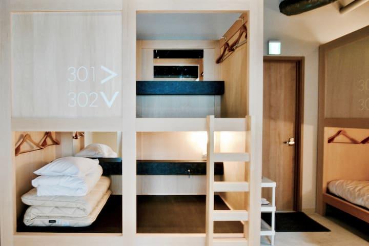 "TOKYO-W-INN Asakusa  Bunk Bed ""Ladies"" Dorm (8ppl)"