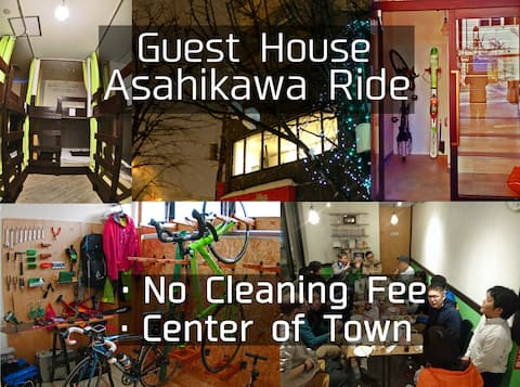 AsahikawaRide Mixed Dorm A (8 Beds Shared Room)