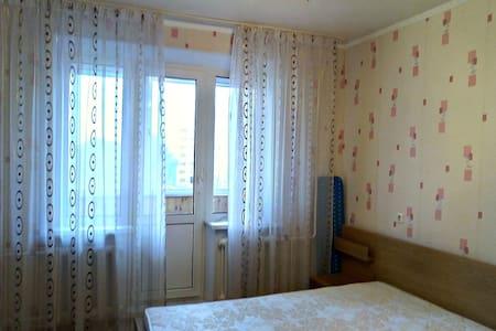 Светлая квартира рядом с Набережной Волги - Tver' - Apartment - 1