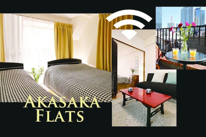 ComfyRoom#1/EasyAccess/Freewifi/Akasaka#3AA10