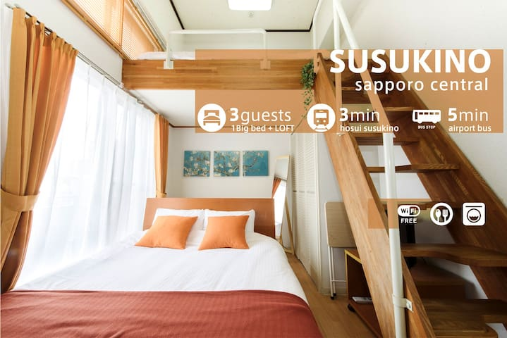 50%OFF! Sapporo-Susukino-3min from sta. Wifi.AS761