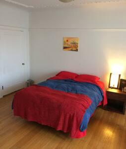 Charming Nob Hill Appartment - San Francisco - Apartment