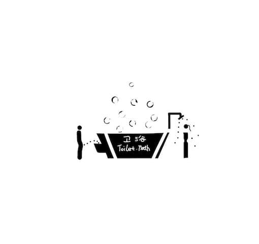 夏日优选【简约house】景田双地铁站|福田口岸|会展中心|市民中心|香蜜湖|莲花山公园|两房一厅