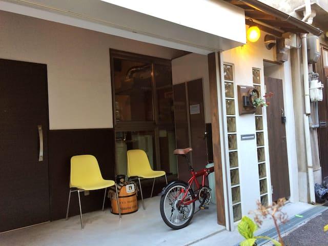 Japanese Modern / Small hideout  MOMIJI house
