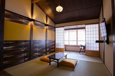 Jam Jar Lounge & Inn 2 - (Machiya/No Cleaning Fee)
