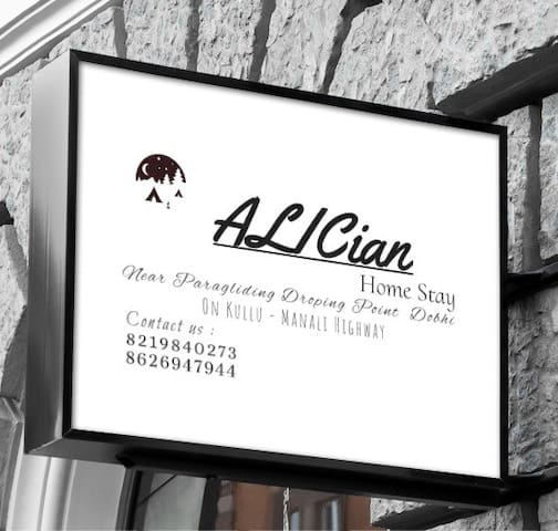 ALICian Home Stay