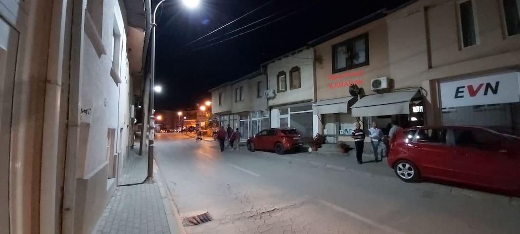 Centar   of Kriva Palanka
