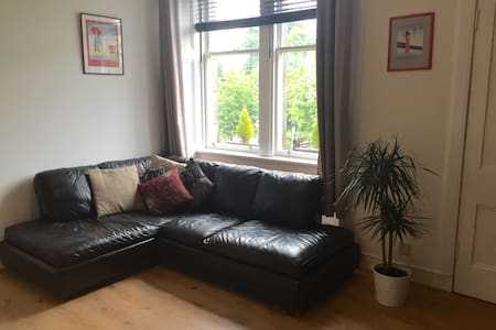 Beautiful apartment near Edinburgh - Dunfermline - Lägenhet