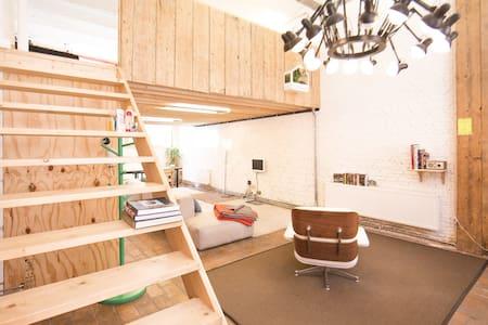 Antwerp Loft #1 (fantastic location!) - Ambéres - Loft