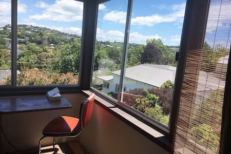 Relaxing Nelson Airbnb in amazing location! - Nelson